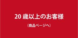 tamagaki_oseibo-18